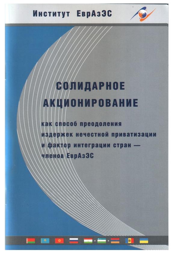 OblozhkaBROSHsolidAKCION