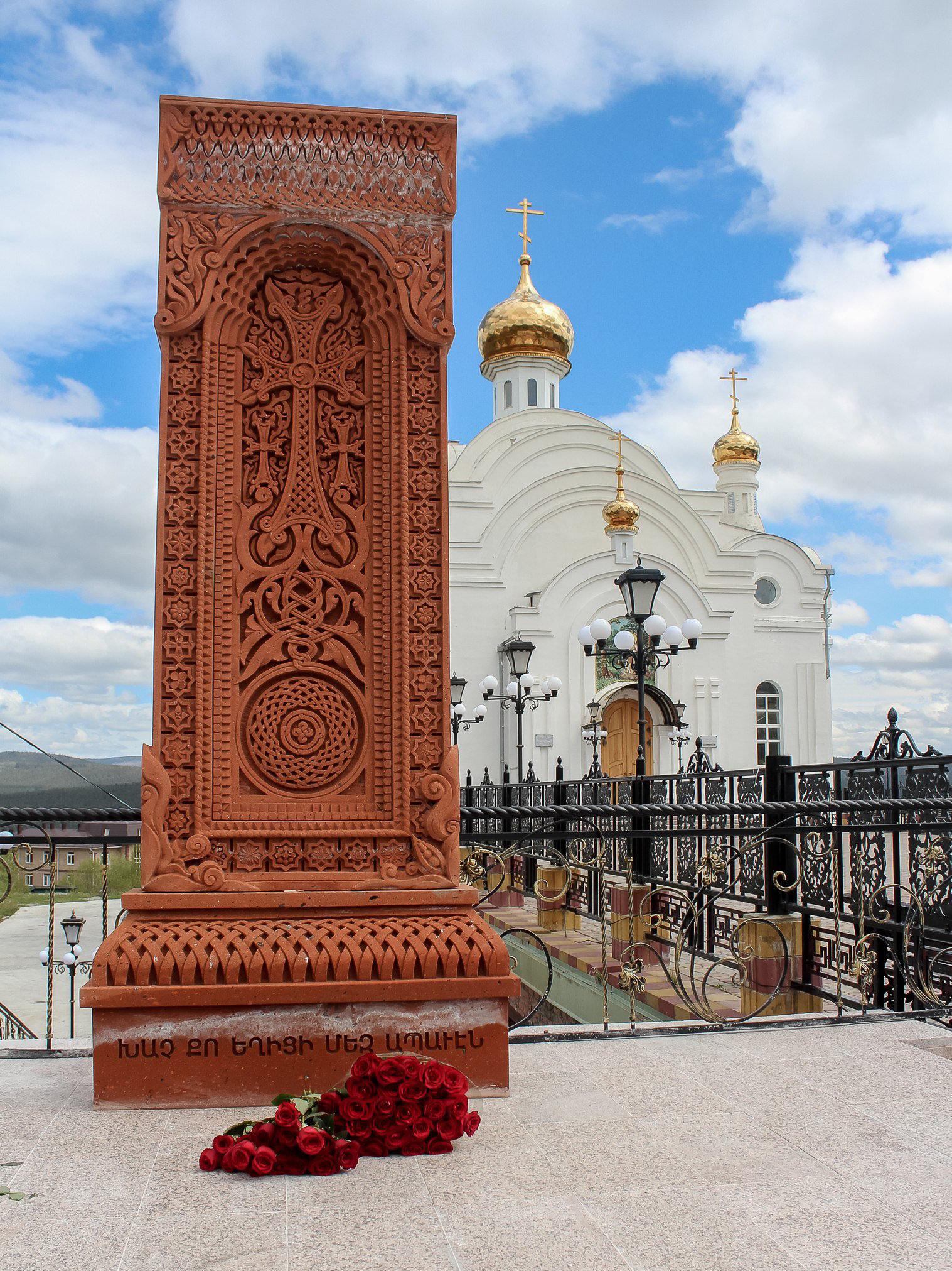 Армянский хачкар в подворье Серафимовского харама г. Златоуст