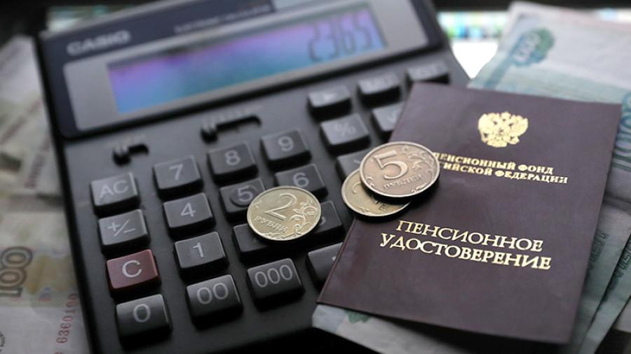 vot-kak-nado-reformirovat-pensionnuyu-sistemu-rossii