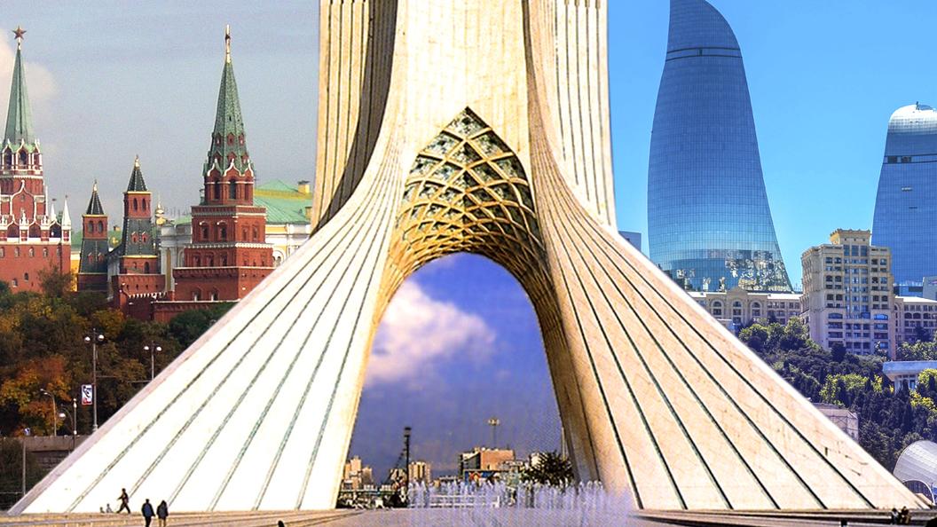 Москва и Баку