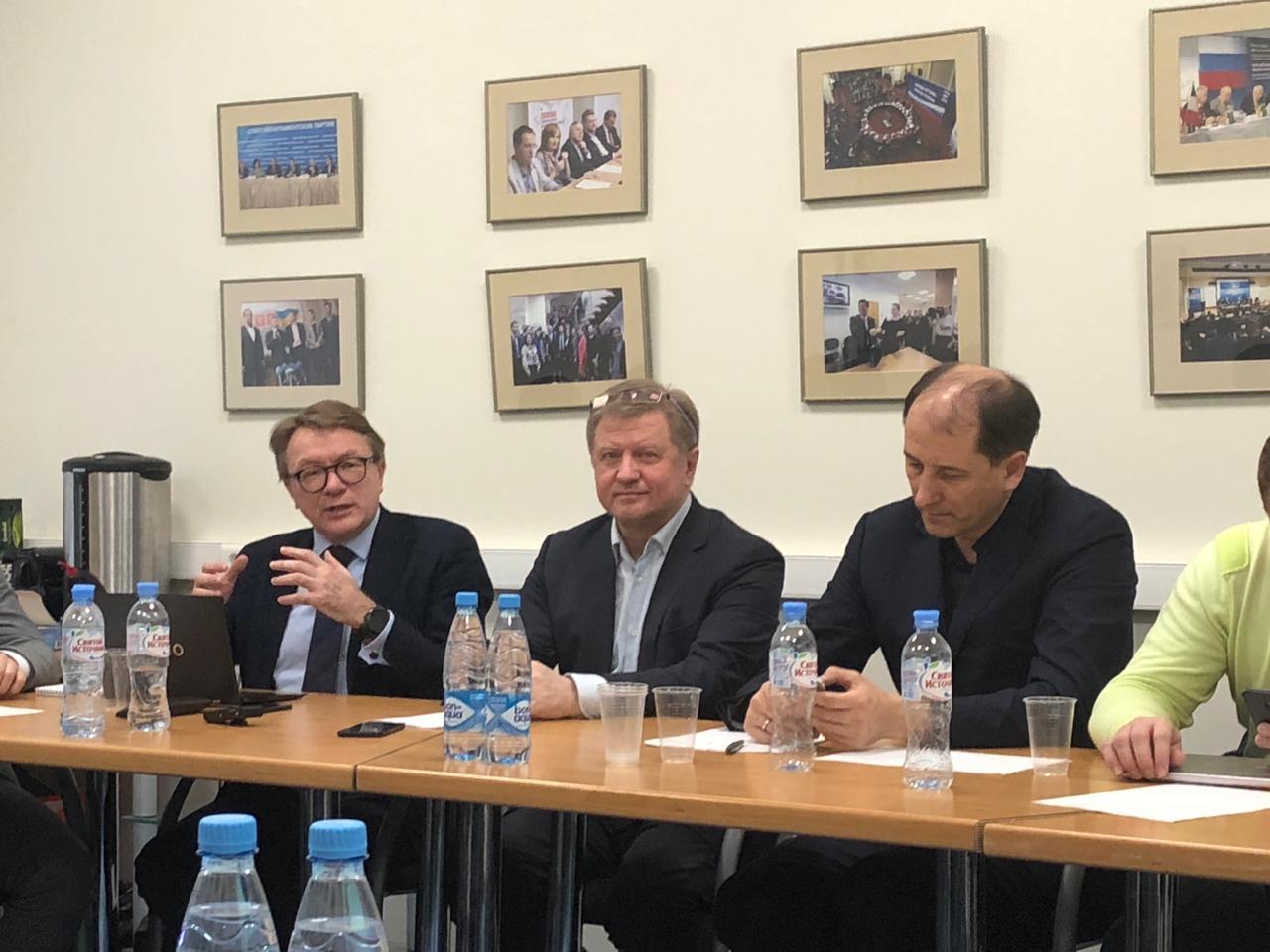 ekspertnyj-centr-vrns-obsudil-mexanizmy-solidarnosti-rossijskogo-obshhestva