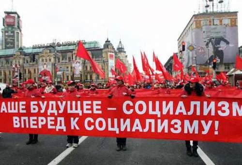 socializm-vovse-ne-to-chto-vy-o-nyom-dumaete
