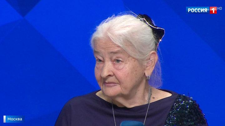 Валентина Павловна Бузина