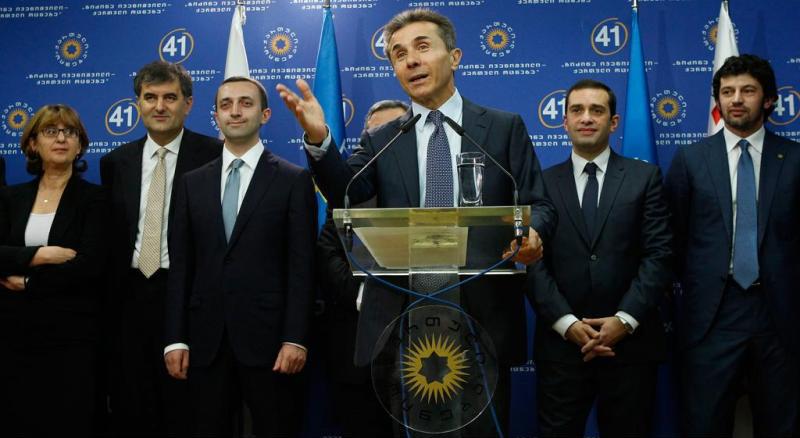 gruzinskoj-vlasti-nuzhno-proderzhatsya-poltora-goda