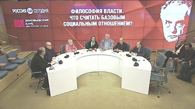 zasedanie-zinovevskogo-kluba-2