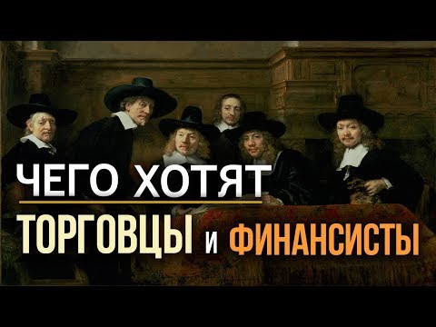 mirovaya-elita-istoki-kakoj-budet-postglobalizaciya