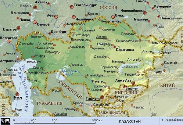 Рис. 1. Регион двух «столиц» Евразийского экономического союза.