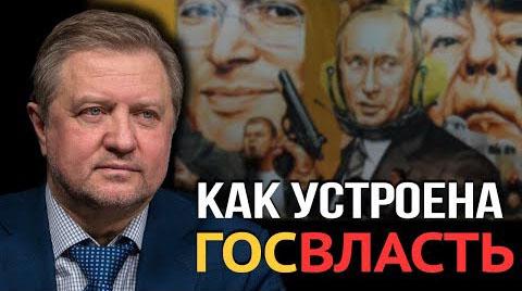 igolka-dlya-slona-v-chem-glavnaya-slabost-gosvlasti-rf-v-lepexin