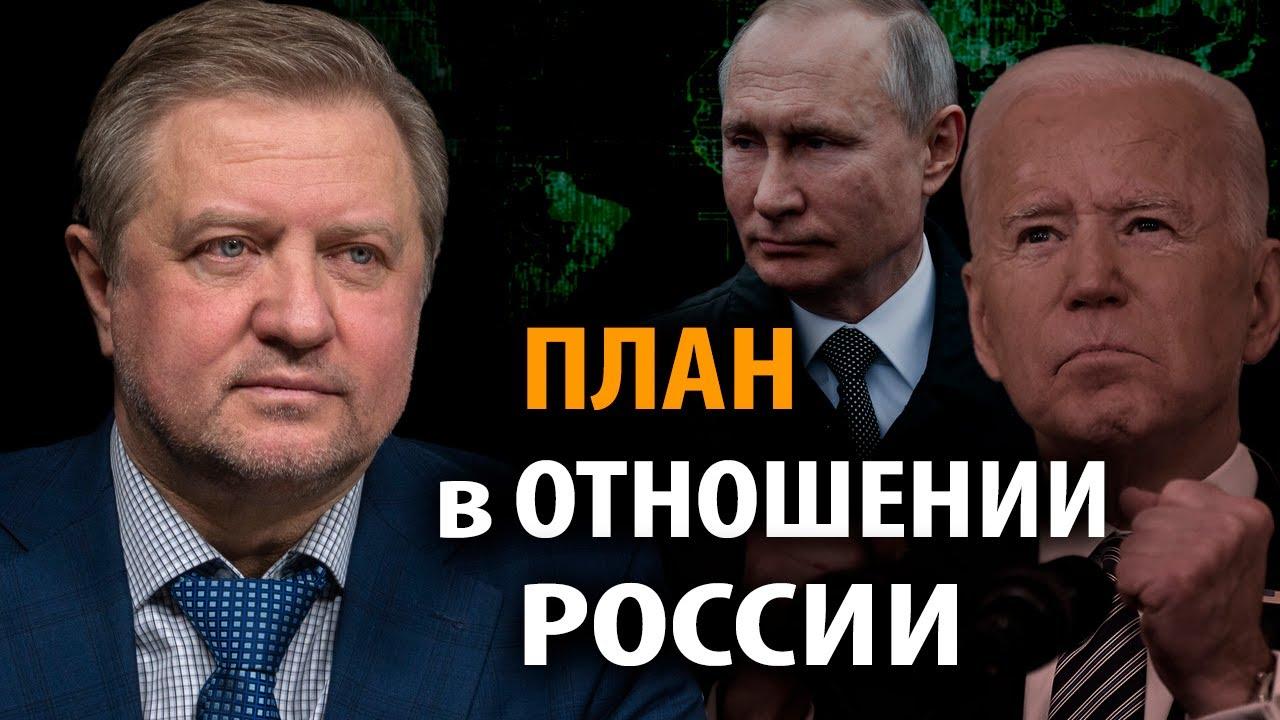 novaya-strategiya-zapada-nachalsya-finalnyj-etap-globalizacii-v-lepexin-i-shishkin