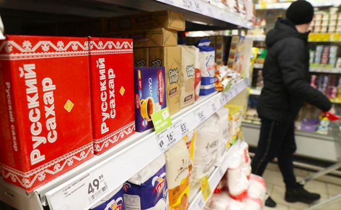 sladkaya-zhizn-kak-po-maslu-tolko-deshevyx-produktov-net