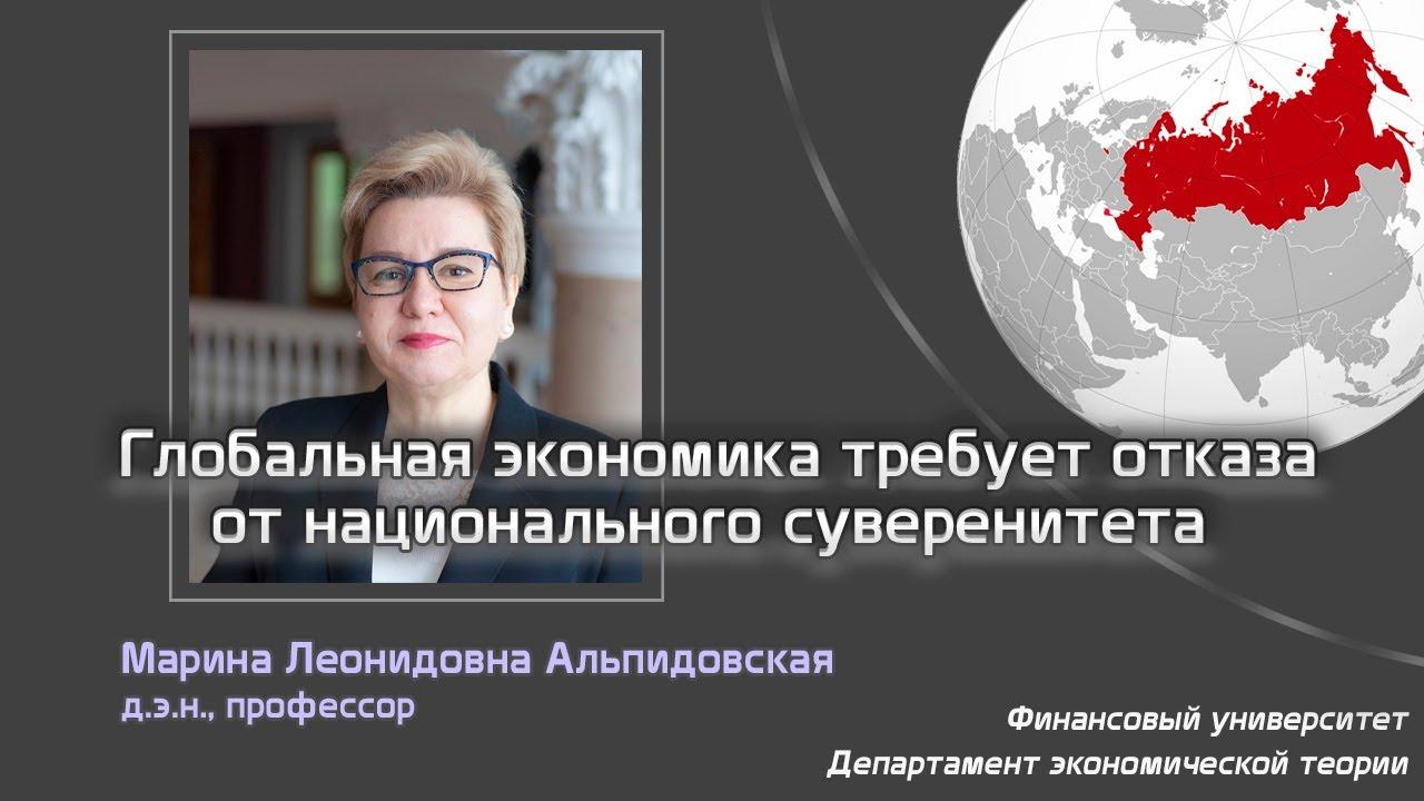 m-l-alpidovskaya
